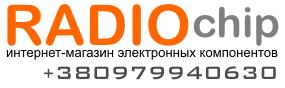 РАДИОЧИП Интернет-магазин радиодеталей
